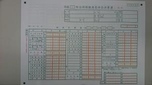 DSC_4880